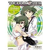 アイドルマスター Neue Green for ディアリースターズ (3) 限定版 (IDコミックス REXコミックス)