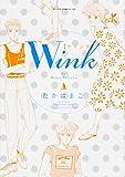 Wink (あすかコミックスDX)