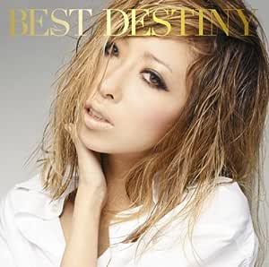 BEST DESTINY(初回生産限定盤)(DVD付)