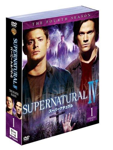 SUPERNATURAL/スーパーナチュラル 4thシーズン 前半セット (1~12話・6枚組) [DVD]の詳細を見る