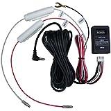 セルスター(CELLSTAR) セルスター製ドライブレコーダー専用オプション 常時電源コード 12/24V対応 GDO-05