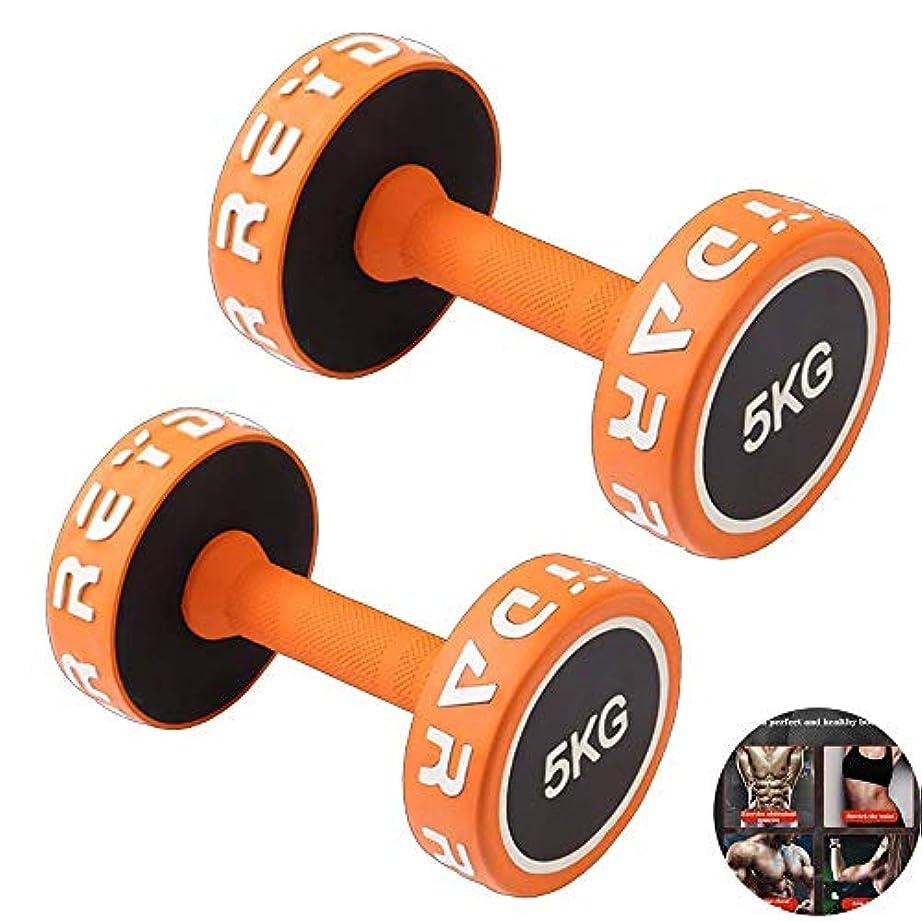 アラーム溶融マトンダンベル、ダンベル、ダンベルの重量、男性と女性のフィットネスダンベル、男性と女性のジムのホームトレーニングフィットネス筋力トレーニング