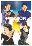 PASSION―フィギュアスケート男子シングルフォトブック〈2009〉