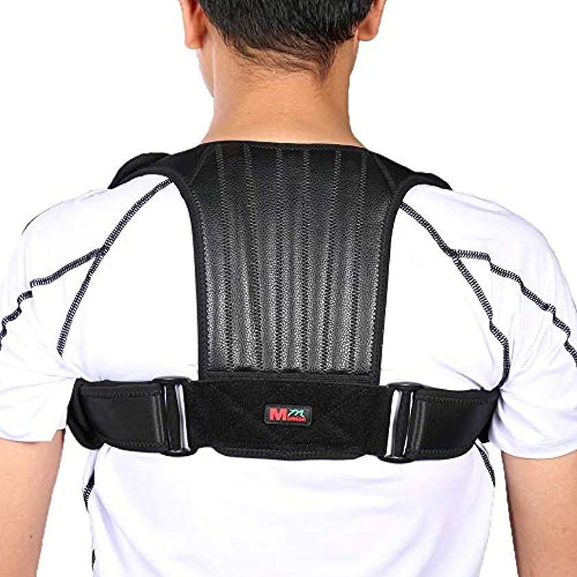Decdeal 姿勢矯正ベルト 姿勢矯正サポーター 背筋矯正ベルト 男女兼用 装着簡単 通気性
