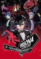 [Amazon.co.jp限定]PERSONA SUPER LIVE P-SOUND STREET 2019 ~Q番シアターへようこそ~ [2Blu-ray](通常盤)(Amazon.co.jp限定特典 : 缶バッジ~57mm~3個セット 付)