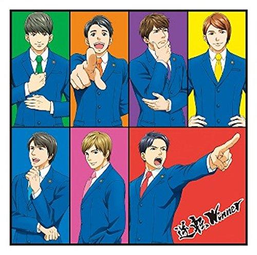 /CD/逆転Winner ジャニーズWEST