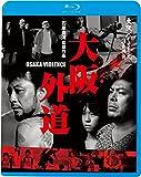 大阪外道[Blu-ray/ブルーレイ]
