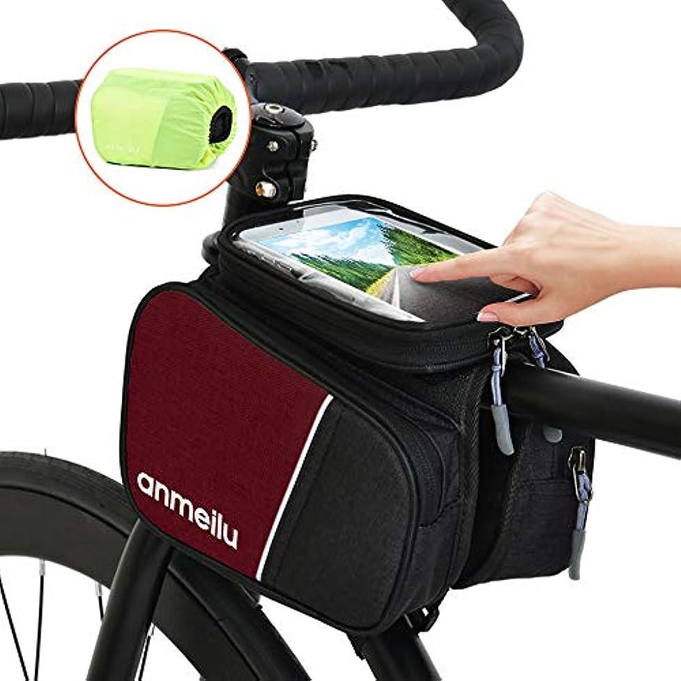 難しいラウンジ積極的にLixada1 バイク フロントフレームバッグ サイクリング 防水 トップチューブフレーム パニエ 携帯電話 タッチスクリーンホルダー バイクバッグ 防水レインカバー付き 6.0インチ以下の電話に対応