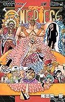ONE PIECE 77 (ジャンプコミックス)