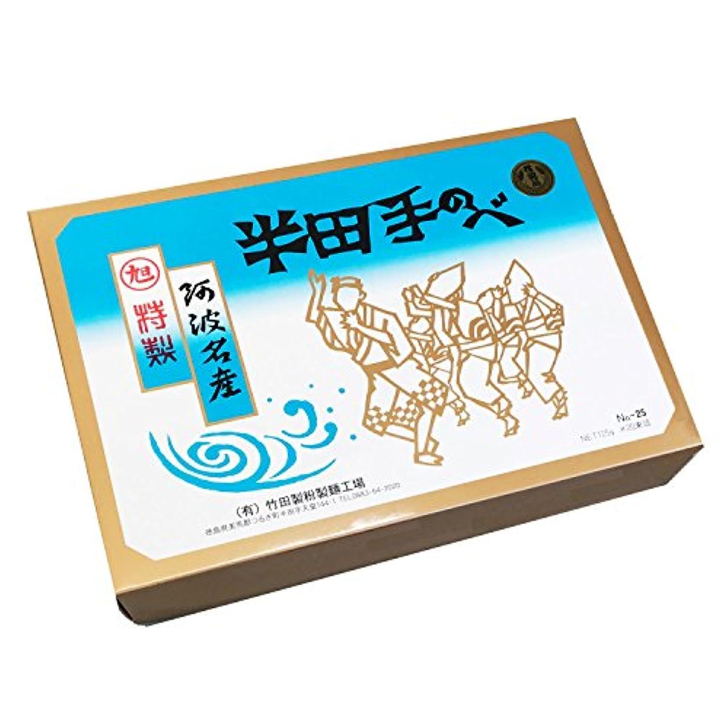 ウィンク絶望的な夜半田手延べそうめん 2.5kg (125g×20束入り) 竹田製麺