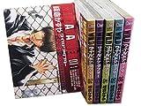ワイルドアダプター コミック 1-6巻セット (キャラコミックス)