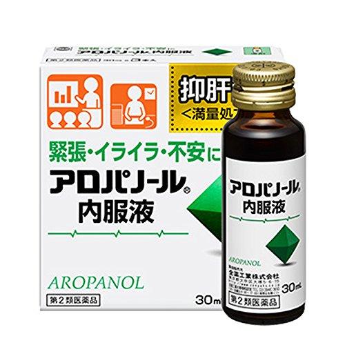 【第2類医薬品】アロパノール内服液 30mL×3