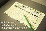 biz002 (著)(1)新品: ¥ 1,099