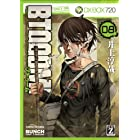 BTOOOM! 08 (BUNCH COMICS)