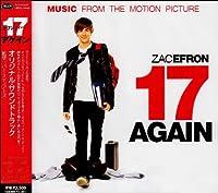 映画「セブンティーン・アゲイン」オリジナル・サウンドトラック
