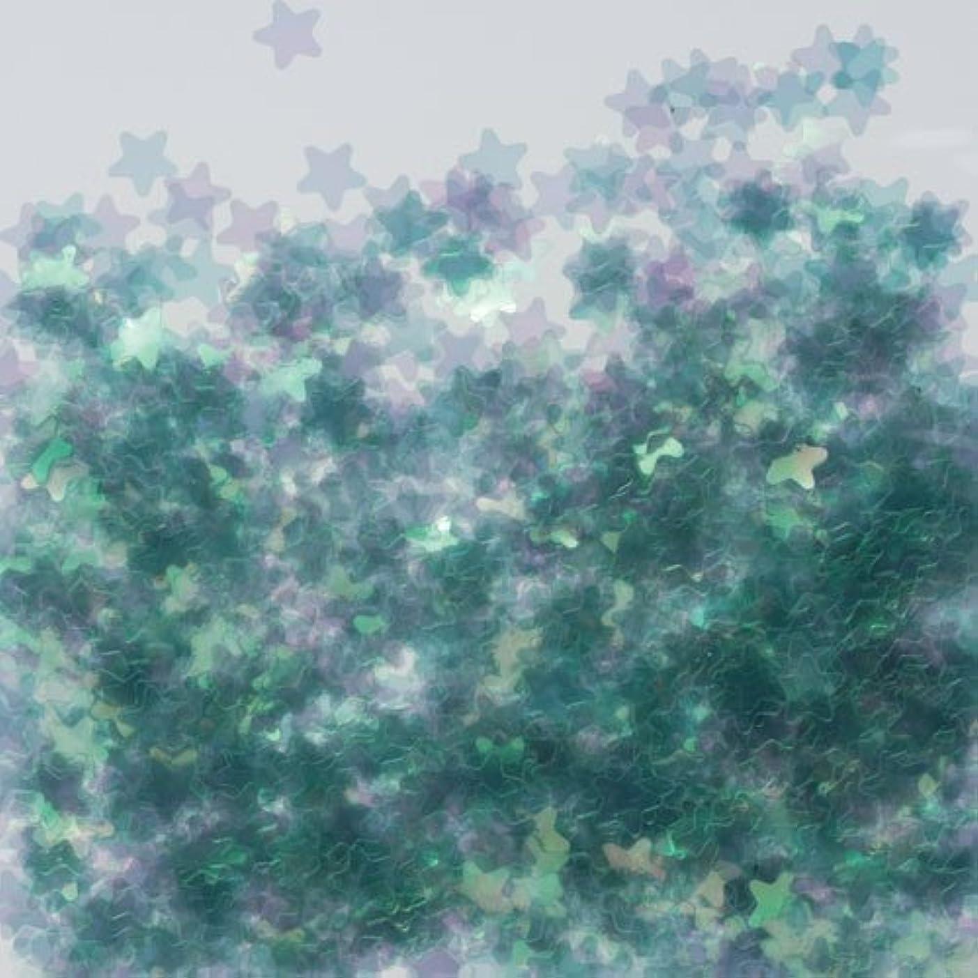 考えるフェリーまつげピカエース ネイル用パウダー 星オーロラ 耐溶剤 #770 グリーン 0.5g