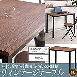 ヴィンテージテーブル ( ブラウン 茶 ) 木製 デスク リビングテーブル 作業台 スチール アイアン オフィス 仕事 モダン レトロ カフェ