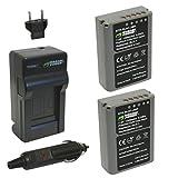 【6ヶ月保証】Wasabi Power Olympus オリンパス BLN-1 互換バッテリー 2個 + 充電器 セット OM-D E-M1, OM-D E-M5, PEN E-P5