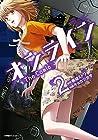 オンライン The Comic 第2巻
