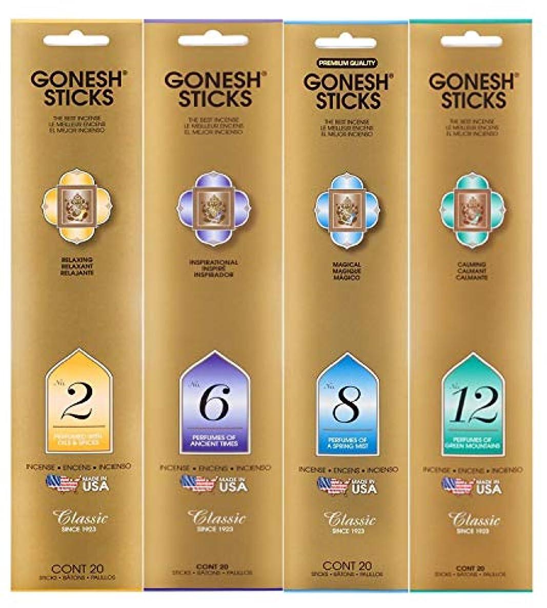スチュアート島前者本Gonesh Incense Sticks – # 2 , 6 , 8 & # 12