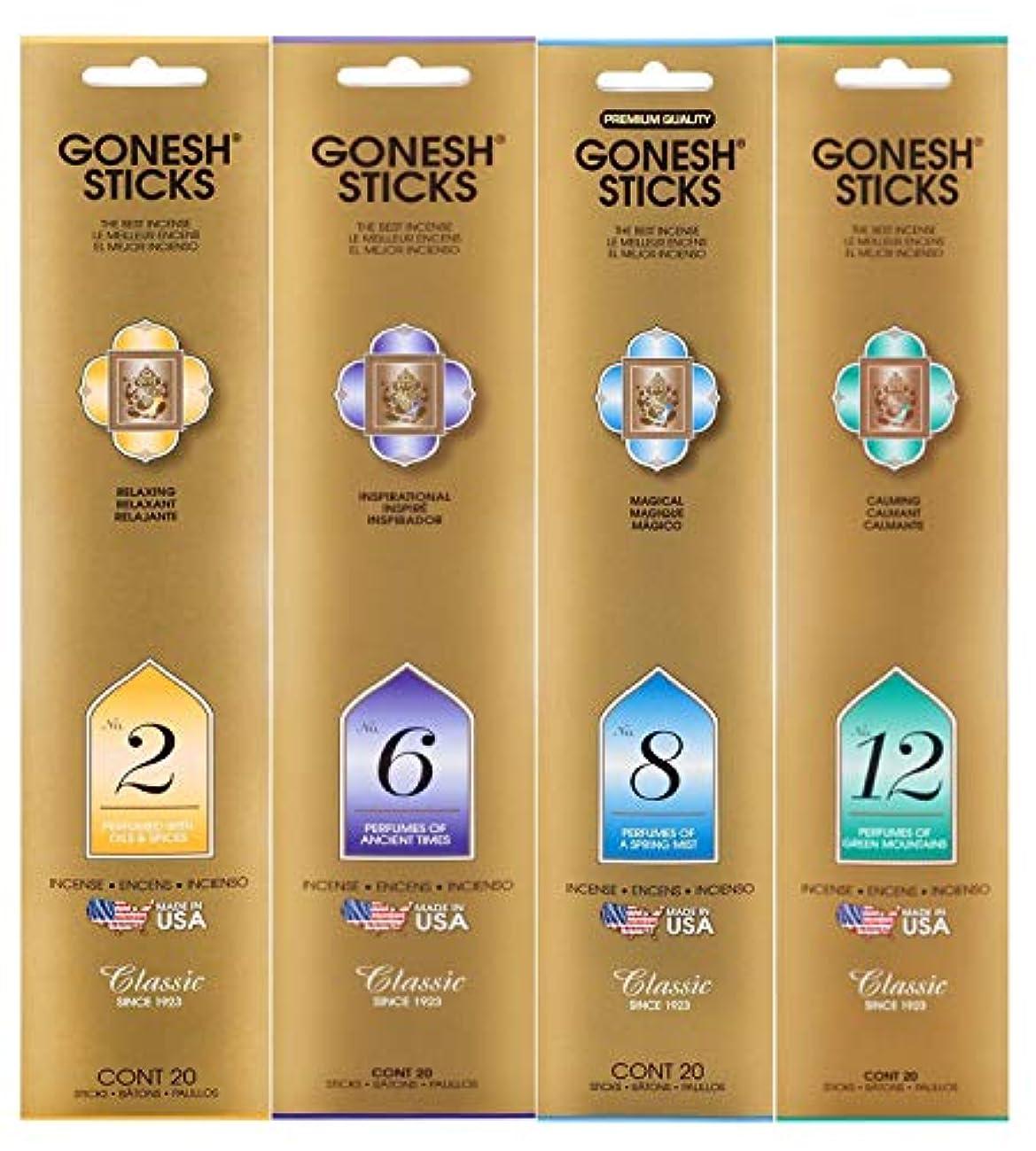 パラメータ失敗電話するGonesh Incense Sticks – # 2 , 6 , 8 & # 12