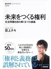 二重生活を報じられた評論家・荻上チキ氏が釈明 「私自身の浅はかさから」の画像