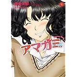 アマガミprecious diary 4 (ジェッツコミックス)