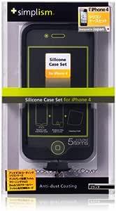 Simplism iPhone 4用シリコンケースセット(ブラック)TR-SCSIP4-BK