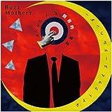 せっかちな人の為の簡易的な肯定/ナイトクライヌードルベンダー タワーレコード限定盤 12cmCD Single