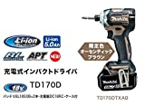 マキタ TD170DTXAB 充電式インパクトドライバー 限定色オーセンティックブラウン 18V 5.0Ah