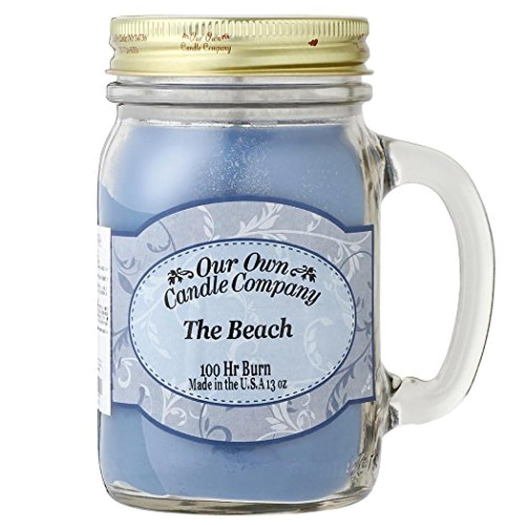 探検小康繊維Our Own Candle Company メイソンジャーキャンドル ラージサイズ ザ?ビーチ OU100119