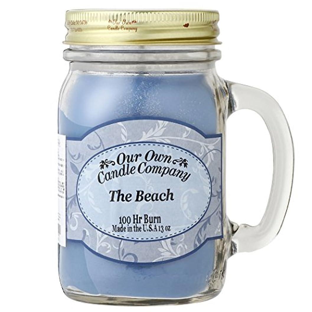 改修する教えチャームOur Own Candle Company メイソンジャーキャンドル ラージサイズ ザ?ビーチ OU100119
