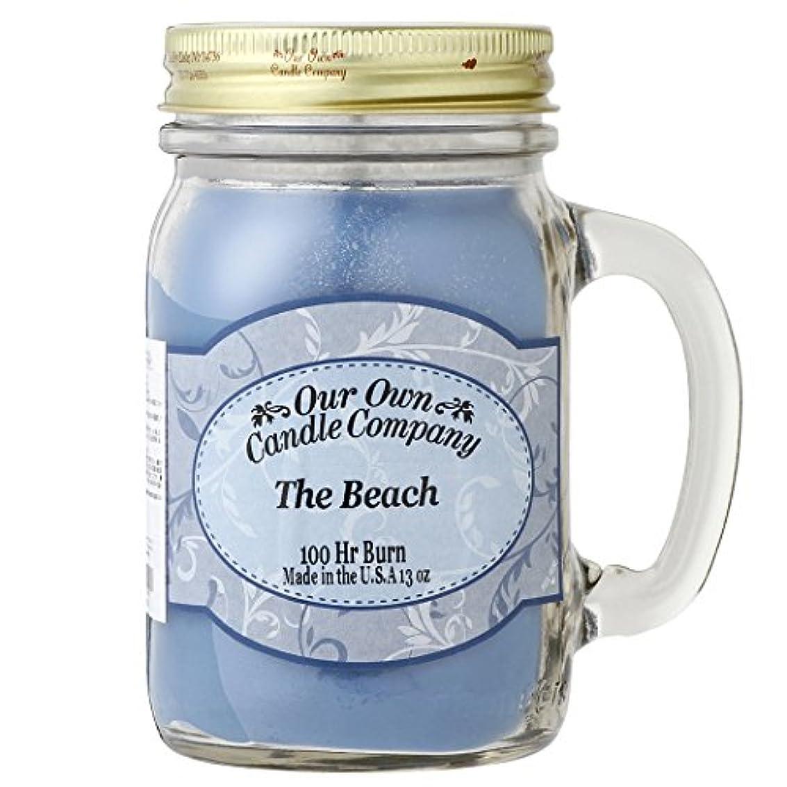 利用可能トレースのどOur Own Candle Company メイソンジャーキャンドル ラージサイズ ザ?ビーチ OU100119