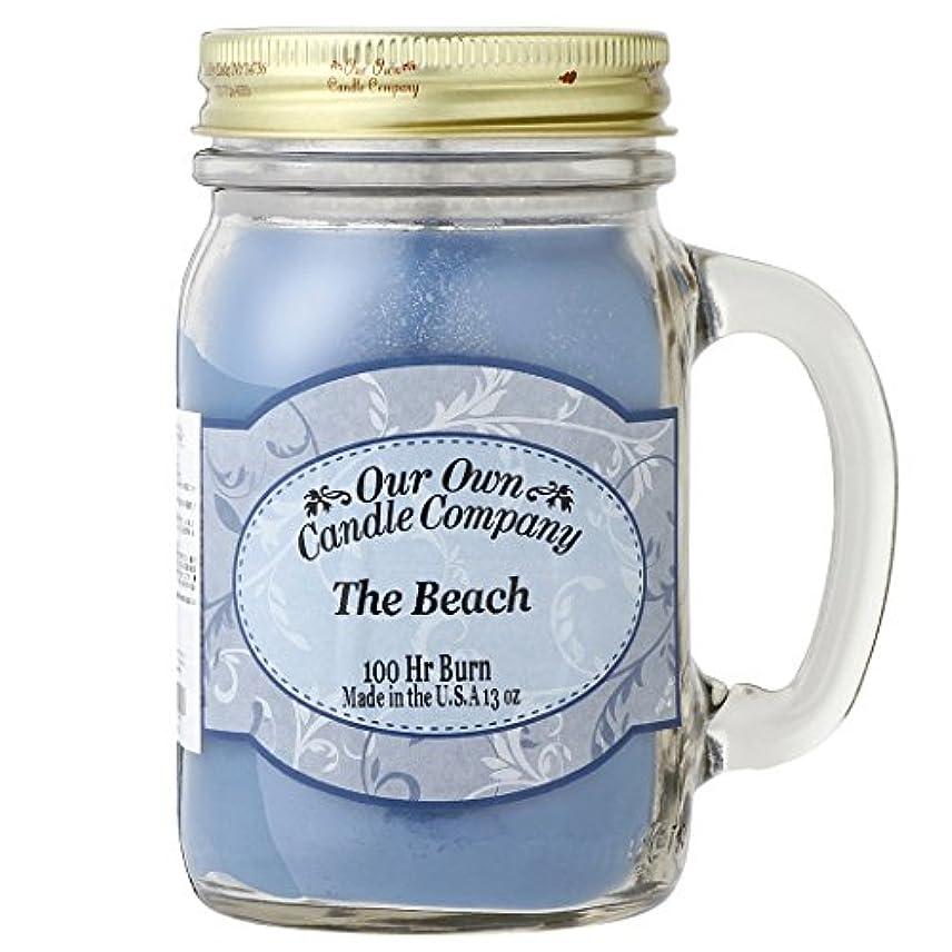 たとえオーバーコート北米Our Own Candle Company メイソンジャーキャンドル ラージサイズ ザ?ビーチ OU100119