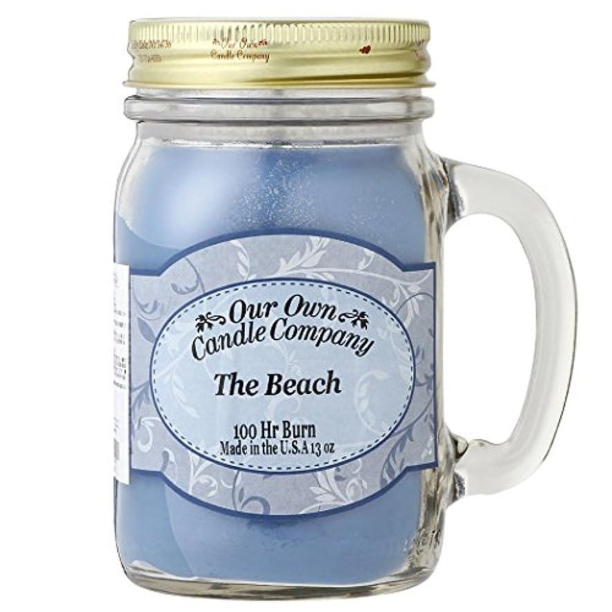 和らげる協力的スリーブOur Own Candle Company メイソンジャーキャンドル ラージサイズ ザ?ビーチ OU100119