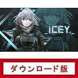 ICEY|オンラインコード版