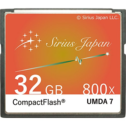シリウス CFカード 32GB オレンジ 選べる5色 コンパクトフラッシュカード 800倍速 ASC-32GOR