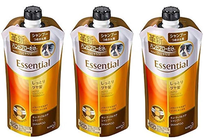 戻る費やすしなやか【3個セット】エッセンシャル シャンプー しっとりツヤ髪 つめかえ用 340ml×3個