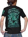 (ジュゲム) Laboratory of JUGEM Tシャツ 半袖 Jumping Frogモデル 和柄 アメカジ (S, ブラック/ダークグリーン)