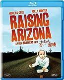 赤ちゃん泥棒 [Blu-ray] -