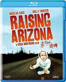 赤ちゃん泥棒 [Blu-ray]