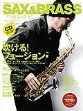 サックス&ブラス・マガジン (SAX & BRASS Magazine) volume.15(CD付き) (リットーミュージック・ムック)