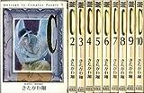 C 全10巻完結 (ヤングジャンプコミックス)  [マーケットプレイス コミックセット]