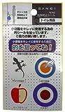 三栄水栓 トイレ掃除 飛散防止シール W762