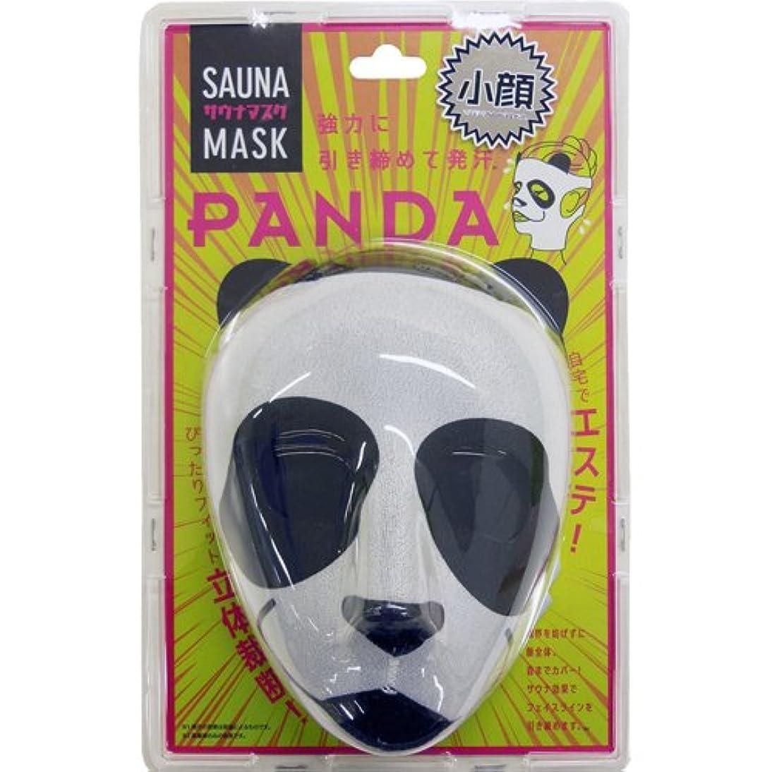 率直な束ねるスポーツをするコジット サウナマスク PANDA (1個)