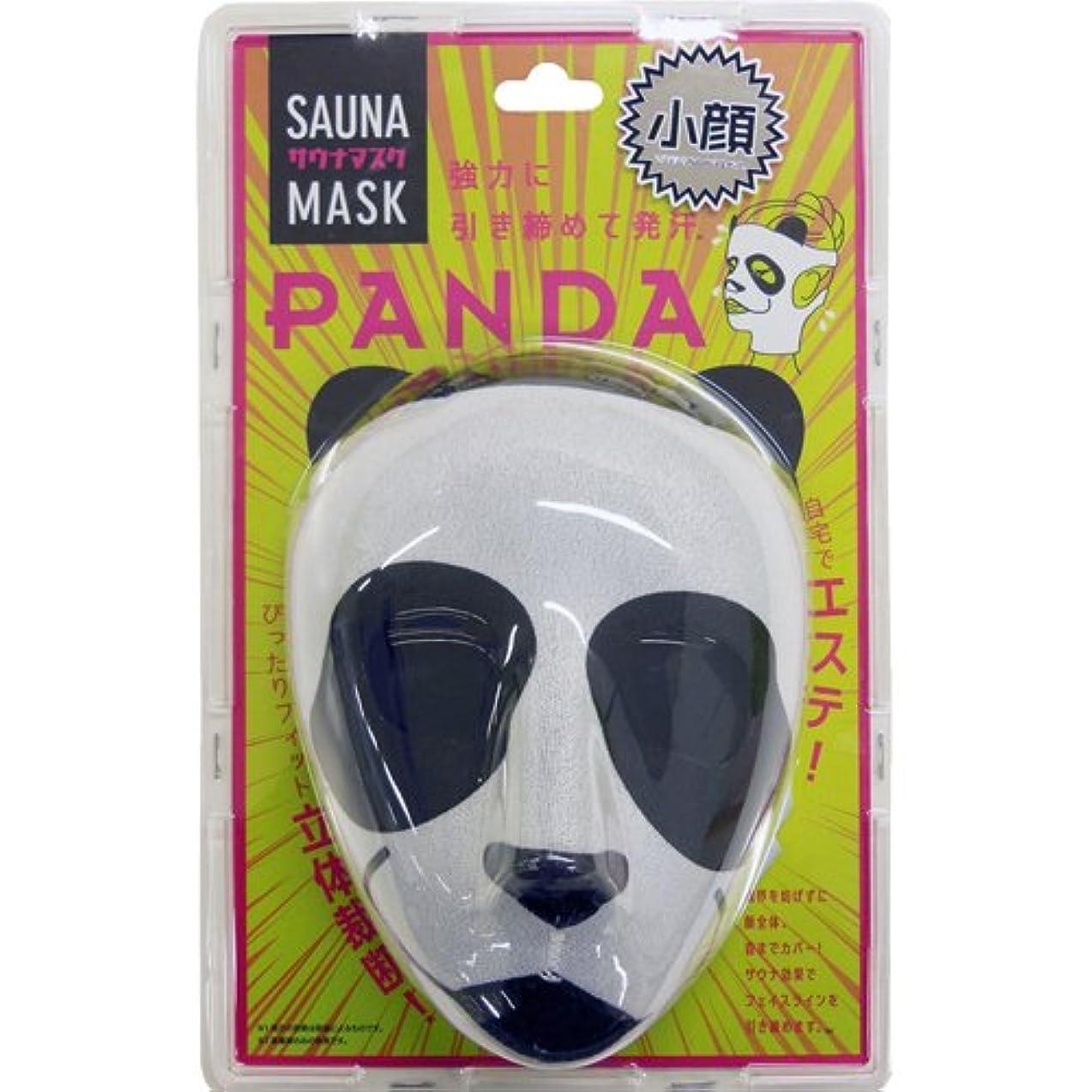 水を飲む葬儀修羅場コジット サウナマスク PANDA (1個)