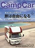 キャンプカーマガジン(60) 2017年 02 月号 [雑誌]: Jimnyplus(ジムニープラス) 増刊