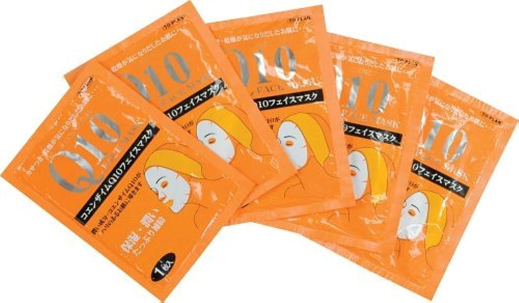 消毒剤ぐったりがっかりする【100枚セット】コエンザイムQ10フェイスマスク