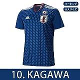 アディダス サッカー日本代表 2018 ホームレプリカユニフォーム半袖 10.香川真司 cv5638 M
