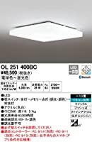 ODELIC(オーデリック) LEDシーリング 調光・調色タイプ LC-FREE Bluetooth対応 【適用畳数:~10畳】 OL251400BC
